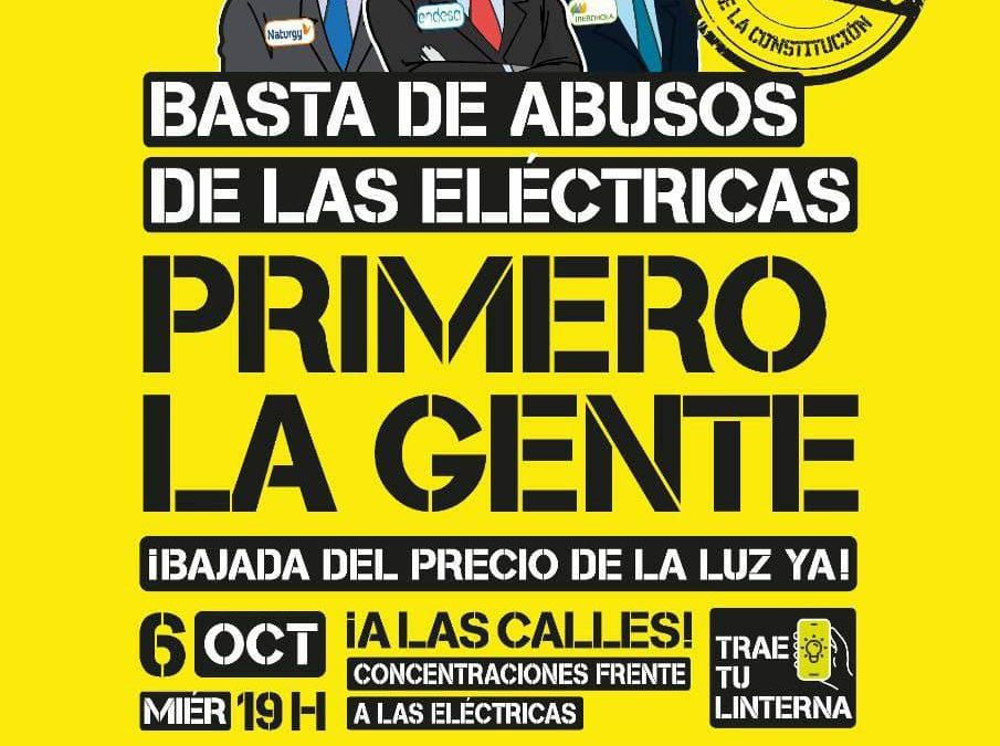 Podemos Getafe apoya las movilizaciones de este miércoles contra el 'abuso de las eléctricas'